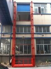 旭鼎液压式货梯,升降机,固定式货梯,车载式升降平台