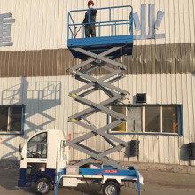 旭鼎SJD汽车举升机导轨式升降平台液压升降货梯固定式升降平台厂家直销厂家图片