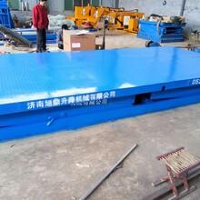 升降机生产厂家支持订制各种升降平台