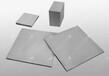株洲优固大量供应YG20钨钢合金板块