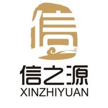 刑事案件辩护律师,首选北京信之源律师事务所