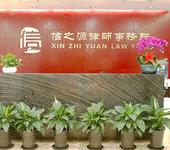 非法吸收公众存款关押在北京海淀区看守所律师能取保候审么?