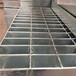 供应镀锌钢格板踏步多种高品质压焊钢板组合楼梯