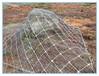 厂家直供GPS1主动防护网柔性边坡防护网优惠促销