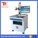 光纤激光打标机价格激光打标机厂家直销专业制造激光打标机
