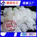 河南郑州离子膜片碱/工业级99片碱96片碱厂家/片碱粒碱价格、图片