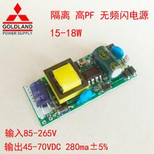 15-181WLED隔离电源内置恒流驱动裸板电源图片