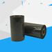 厂家直销混合蜡基70mm80mm90mm100mm110mm300m铜版纸条码打印机碳带