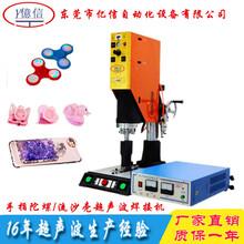 超音波塑焊机厂家高功率超声波焊接机专业维修超声波塑焊机
