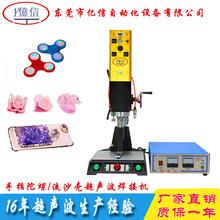 低价出售超声波塑胶焊接机高频超声波焊接机厂家批发