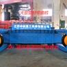 厂家直销c厂家高品质大型顶弯机加工定制¥190000.00起