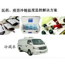 供应GPS公交车视屏报站器,公交车自动语音报站器,手动语音报站器,价格实惠