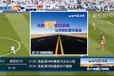 安徽省工程车GPS定位
