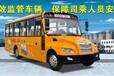 西藏自治区车GPS定位