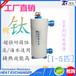 水族魚缸制冷鈦桶鈦炮鈦管冷水機養殖臥式立式純鈦蒸發器1-5匹