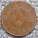 大清铜币拍卖80万图片大清铜币价格多少