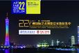 艺术品在广州艺博会成交率高吗?