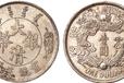 大清银币鉴定网。宣统三年大清银币最新价格表。