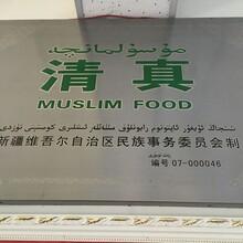 骆驼奶知识/骆驼奶市场/骆驼奶价格/依巴特骆驼奶招全国各省市级代理图片