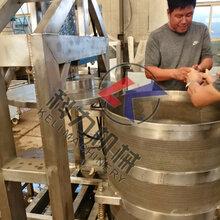 米酒酒糟压榨机高效率压榨机实力厂家试机发货图片
