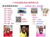 緊固件/連接件海運到新加坡雙清到門,廣州海運到新加坡運費