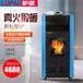 生物颗粒取暖炉养殖场大棚专用
