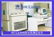 HCA高压容量法瓦斯吸附装置