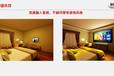 影巢酒店影巢客房影院系统酒店客房升级智慧酒店
