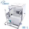 厂家直销工业过滤循环超声波清洗机CH-024GL支持定制