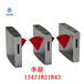 雙向橋式八角平面翼閘HY-Y001直供重慶市、四川省、貴州省、云南