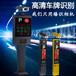 天津二手掃碼支付車牌識別系統性能可靠