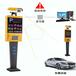 北京易碎停車場車牌識別造型美觀,商場停車多規則收費