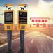 北京制造車牌識別停車收費設備總代直銷