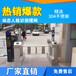 北京防震擺閘樣式優雅