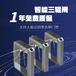 北京獨特人行通道三輥閘樣式優雅,弘毅實名制三輥閘