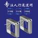 北京逼真人行通道三輥閘設計合理,人臉識別三輥閘