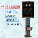 弘毅掃碼車牌識別系統,北京優質掃碼支付車牌識別系統性能可靠