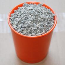 参川矿产加工厂坐垫填充麦饭石球麦饭石滤料麦饭石颗粒保健洗浴球图片