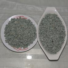 参川矿产品加工生产刹车片级沸石粉水过滤种植业用沸石粉沸石滤料沸石分子筛图片