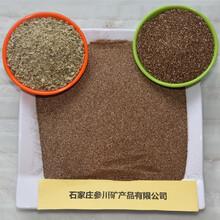 参川厂家大量生产销售白色膨胀蛭石3-6m龟蛇孵化蛭石粉香包专用蛭石颗粒图片