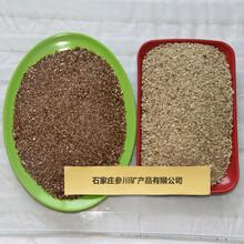 布石矿产品加工厂大量生产3-6目多肉园艺蛭石有机孵化蛭石金黄大颗粒蛭石图片