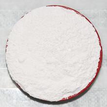 參川廠家專業生產針狀硅灰石粉改性造紙專用硅灰石粉圖片