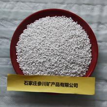 参川矿产品专业加工生产膨胀系数高保温性能好的珍珠岩轻质隔热性能好膨胀珍珠岩图片