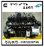 康明斯B5.9-C柴油发动机工程机械用柴油发动机