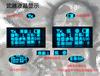 北京铭信线下真人CS装备无线四件套