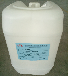 医药用油酸乙酯20kg起售有批件现货充足有批件