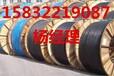 郴州废旧电缆回收-郴州二手电缆回收《价格.报价多少钱一吨》