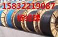 淄博电缆回收+随时上门回收废旧电缆《报价高》
