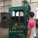 2017最新款立式液压打包机压缩油漆桶专业打包机
