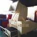 優質低價粉料機電視機外殼粉料機小型粉料機橡膠粉料機